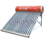 Máy nước nóng năng lượng mặt trời Bách Khoa SOLAR-BK-VT-A-300